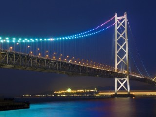The Akashi Strait Bridge in Kyoto, Hyogo Prefecture, Japan